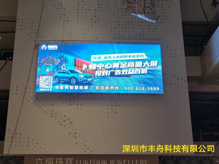 广东汕头P3.91商场LED透明屏15平方项目成功点亮