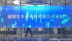 LED透明贴膜屏-柔性led透明屏