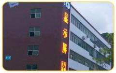 LED显示屏行业打响专利战 LED显示屏市场或将洗牌