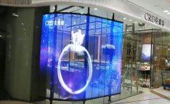 LED透明显示屏突破原有户外广告格局