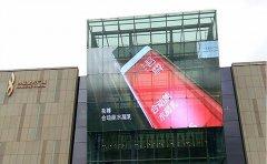 玻璃幕墙led透明屏在市场上得到认可,受到高度的关注