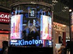 LED透明屏展示推荐商品科技感十足,为您带来更多创意