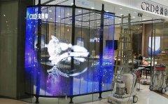 LED透明屏助力打造新城市形象