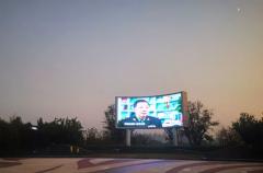 凤湖公园凤舞广场LED显示屏正式投入使用