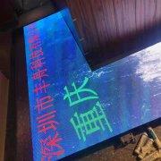 LED互动地砖屏海浪沙滩特效-重庆火锅店地砖屏项目
