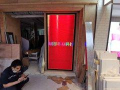 中山市三乡镇百货大楼中国黄金p2.5全彩led显示屏