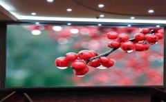 P2.5全彩LED显示屏湖南某县政府