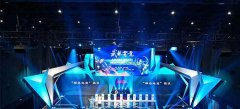 P3室内全彩LED显示屏杭州海蓝国际电竞数娱中心