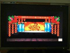 P7.62室内表贴LED显示屏110平方米邵阳市委