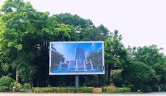 相思湖公园户外全彩LED显示屏项目建成并投入使用