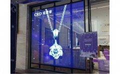 LED透明屏为城市广告带来新的创意