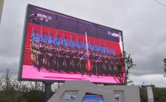 全彩LED显示屏为即将来临的十一国庆喝彩