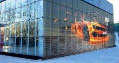 幕墙led透明屏在现代都市楼体亮化工程中发挥着无可替代的作用