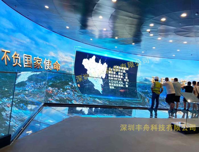 展厅沉浸式led屏幕