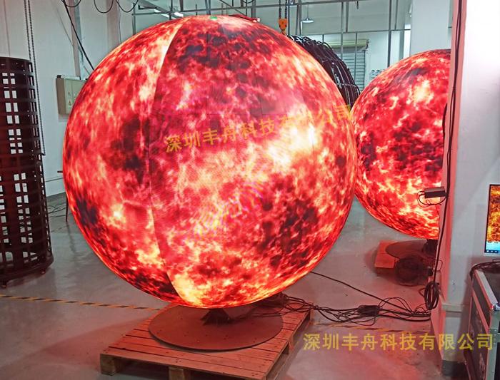 定制LED球型屏