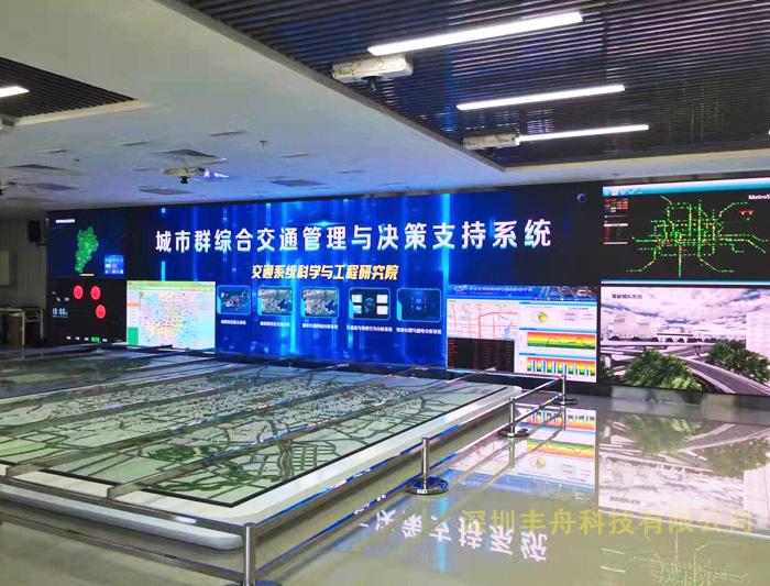 展厅LED全彩显示屏