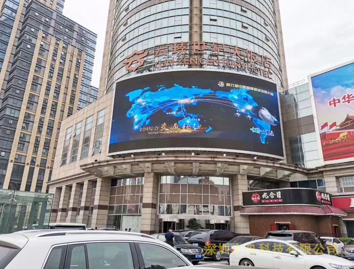 商场户外大屏幕