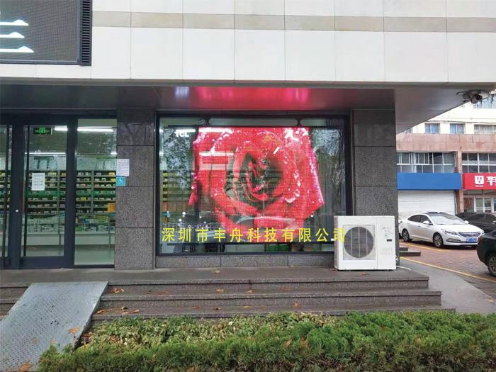 山东威海连锁药店LED透明屏项目成功点亮