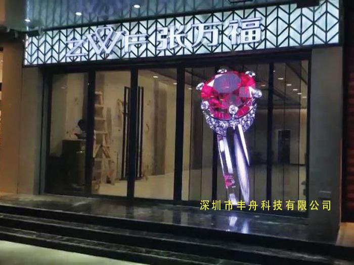 湖南张万福珠宝店LED透明屏项目